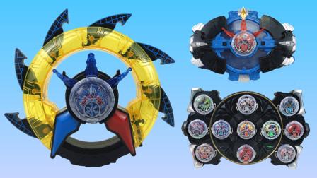 罗布奥特曼变身器、罗布水晶和罗布圆环玩具