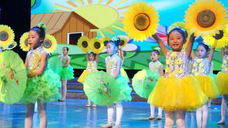CETV绽放的向阳花2019少儿新春盛典徐州站 —《花儿朵朵向太阳》萧县七色花