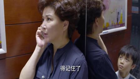 王东的岳母杨淑华是个上海小市民,对外地女婿极其不友好,又非常的傲娇,爱攀比