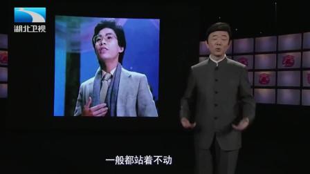 年歌手张明敏,在春晚舞台连唱两首歌,第二首却吓坏摄像师