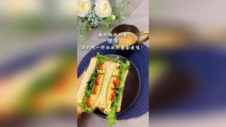 减肥餐之传统三明治加黑咖