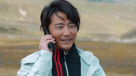 创业时代 卫视预告第2版181011 郭鑫年电话拜访那蓝惨被哈士奇搅局
