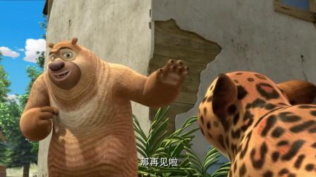 缇娜托尼:豹子的声音说不出话,赵琳:我们应该帮帮她