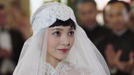 《远大前程》【郭采洁CUT】54 于梦竹身着婚纱美若天仙 于杭兴将梦竹托付于洪三