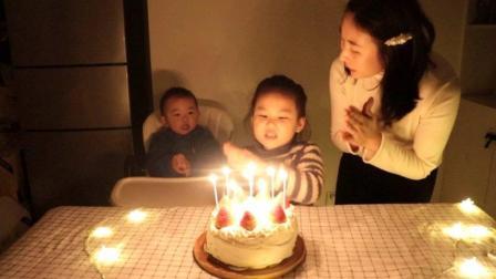 亲手给老公做的生日蛋糕, 祝老公生日快乐!