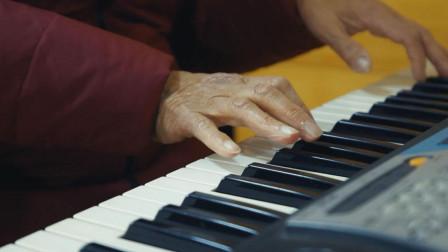 二更年味l 练一首曲子的心情,是等你来听我的心琴