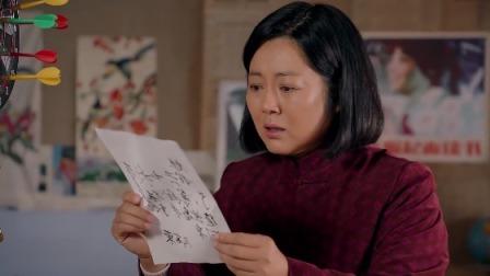 《岁岁年年柿柿红》家荣欲到少林寺求学 留书出走急坏柿红