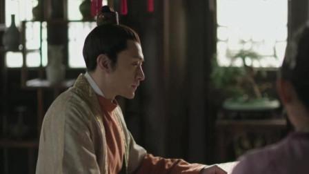知否:梁晗厌弃墨兰,一晚宠五房妾室,持续了半月之久