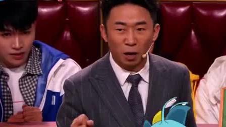 火星情报局:杨迪回忆初中趣事逗笑众人,巧用英语责骂阿姨,把阿姨气的够呛!