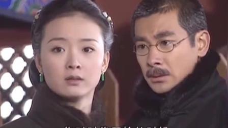 青河绝恋:赵时俊终于说出隐藏二十年的,邢嫂子气得要了他