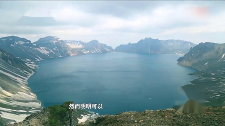 避暑胜地--吉林长白朝鲜族自治县,是全国唯一的朝鲜族自治县