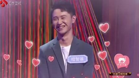 《新相亲时代》女嘉宾一出场,男版刘昊然就锁定她了,满满爱意!