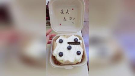 榴莲味便当盒子蛋糕