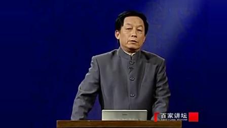 """百家讲坛:易中天品三国:""""黄巾军""""是一个奇怪的军事组织"""
