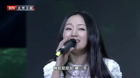 杨钰莹现场演唱《茶山情歌》,人美歌甜,太好听了!