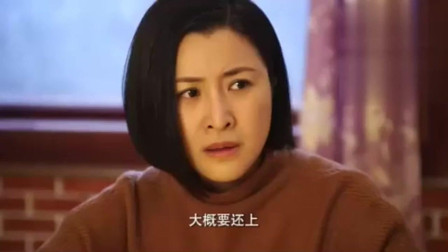 《养母的花样年华》花丫头被骗,秋雯决定为她还债二十五年