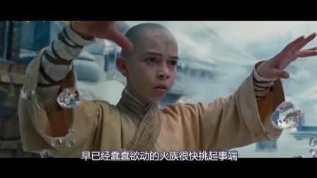 《降世神通》同名动画片改编,高还原
