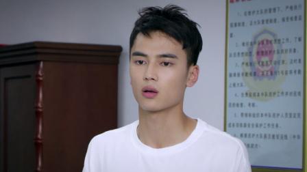 《走火》热血缉凶酿乌龙 谭阳赵鹏程警局互怼