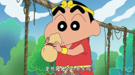 蜡笔小新:小新是只小猴子饿了就把肥嘟嘟左卫门召唤出来煮汤充饥