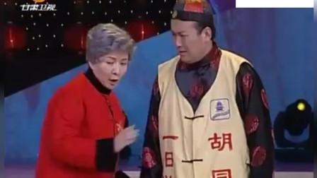 相声小品《邻里之间》,蔡明郭达搞笑来袭!