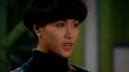 齐浩南与石伊明在家里意外相遇,两个人都有些惊讶