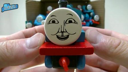 蓝色系列托马斯玩具大集合 小火车表情丰富造型独特
