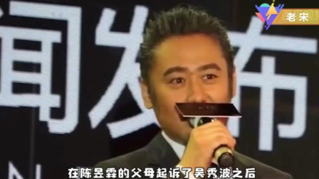 对于吴秀波能做出这样人身崩塌的事,五年前没出名的他就有神预测