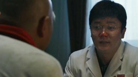 王小利这样按摩肖央太扯了吧,难怪仙气不回来