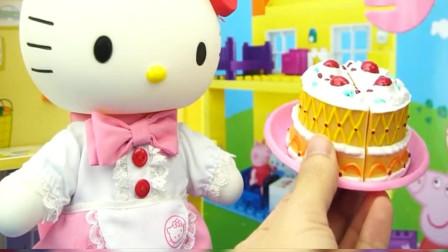儿童玩具:凯蒂猫吃了一个美味的奶油蛋糕,厨房玩具过家家