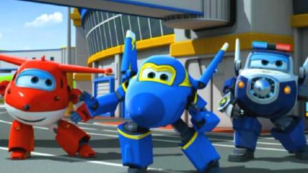 超级飞侠趣味拼拼乐 乐迪酷飞和包警长一起做游戏
