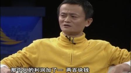 马云在接受采访时表示:90后是很难骗的,现在骗王健林这样的人容易。