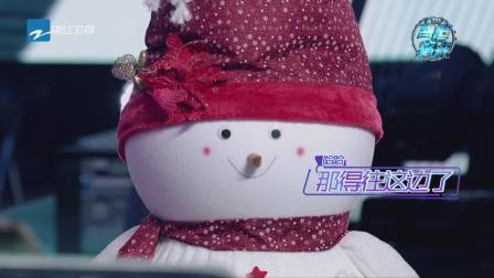 """智造将来 第一季 机器人大玩""""跨界"""" 现场演绎人机共舞冰雪"""