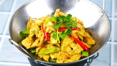 厨师长教你干锅千叶豆腐的家常做法,香辣筋道,口味独特,学会了就不用去饭店吃了
