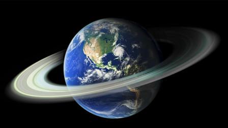有一科普 如果地球被50万小行星包围,会发生什么?地球或变第二土星!