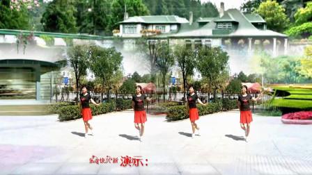 新兴快乐广场舞《心中的阿妹》编舞乔茜 华华