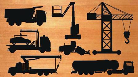 认识吊车等7种交通工具