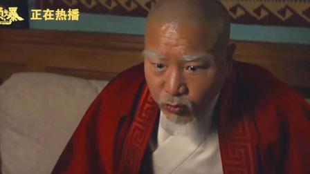 《天气预爆》肖央率众组成风雨雷电大阵,刘能相助开小灶对抗雷神