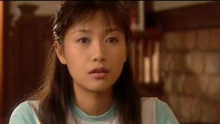将爱情进行到底:文惠对杨峥的喜欢是时刻写在脸上,还主动把电话给杨峥