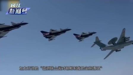 又想惹是生非?加拿大战机在朝鲜上空乱晃,被中国空军立即驱离!