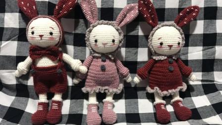 毛儿手作-情侣兔子钩针玩偶男兔子新手视频教程编织花样图