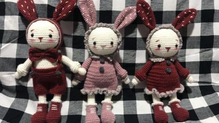 毛儿手作-情侣兔子钩针玩偶腿、帽子与耳朵视频编织花样集锦图解