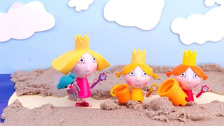 本和霍利的小王国:霍莉的玩偶给小螃蟹带到海里去了,怎么办!!