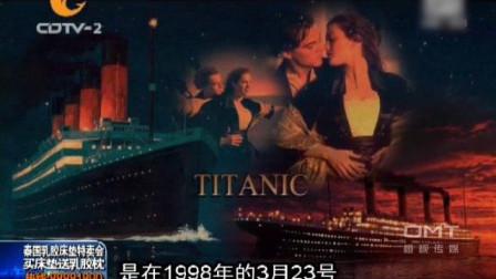 """翻开历史日历,""""泰坦尼克号""""里面人体素描的秘密"""
