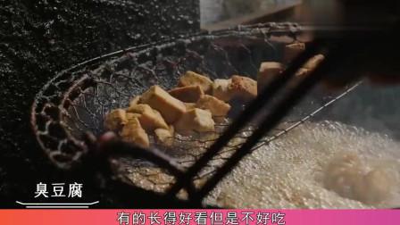 《风味人间》极臭美食:这个特产熏死个人,完爆瑞典鲱鱼罐头