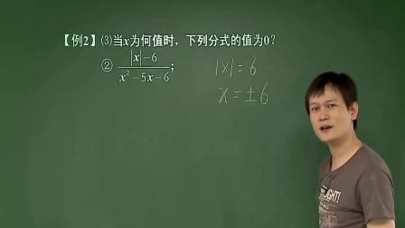 初中数学:分式的基本性质讲解,学技巧,解分式化简求值题很简单