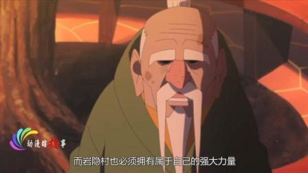 博人传: 大野木黑化的原因是因为他, 这次鸣人危险了