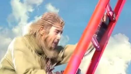 天地争霸美猴王:齐天大圣法力尽失,上天要爬梯子,半路上遇到牛郎!