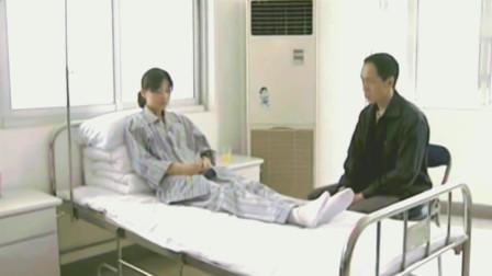 病床上的梅湘南一言不发,人模人样的安嘉和,内心中是惶恐不安吧