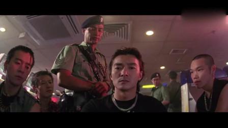 机动部队:小混混不给面子,华哥分分钟教他做人