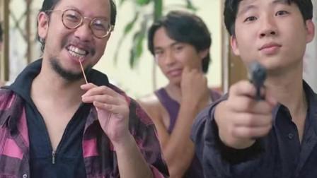成奎安过得最穷最逗笑的一部影片,这火爆脾气,恶不够三秒